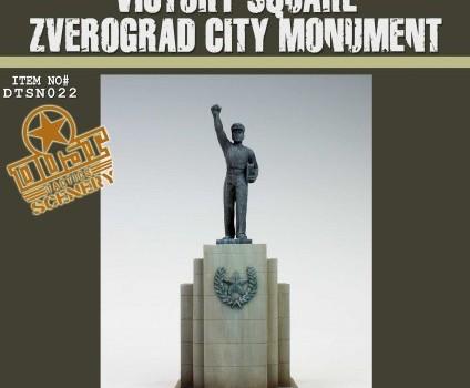 SSU Monument